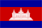 Visas Cambodge