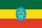 Visas Ethiopie