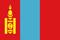 Visas Mongolie