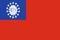 Visas Myanmar Birmanie