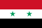 Visas Syrie